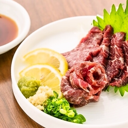 Kumamoto direct delivery !! Horse sting