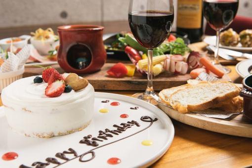 生日,周年♪生日套餐★3200日元★