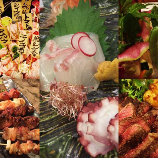 名物◆野菜巻き串コースは2500円+1500円飲み放題付~■宴会に最適な個室有
