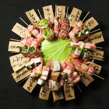 天神・西中洲・春吉周辺での歓送迎会は「博多野菜巻き串虎乃家」で決まり!