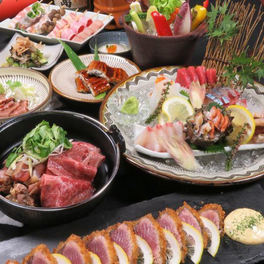 ★新年派對娛樂★宮崎牛肉和雞白洋蔥小吃及各種snuffers 9喝5小時