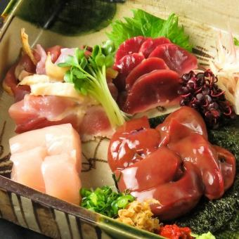Kumamoto red chicken sashimi four sashimi