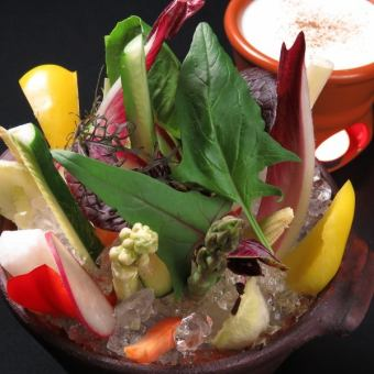 Itakima vegetables Bagna cauda