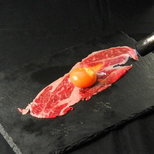 Miyazaki beef stunning roast Yukke