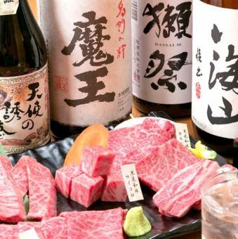 【三つ星コース】◆希少部位を含む和牛4品と人気の上ハラミやホルモンなど(全15品)◆4000円