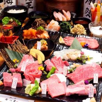 【七つ星コース】◆牛タン塩や希少部位も含む和牛7品と海鮮盛など(全16品)◆6000円