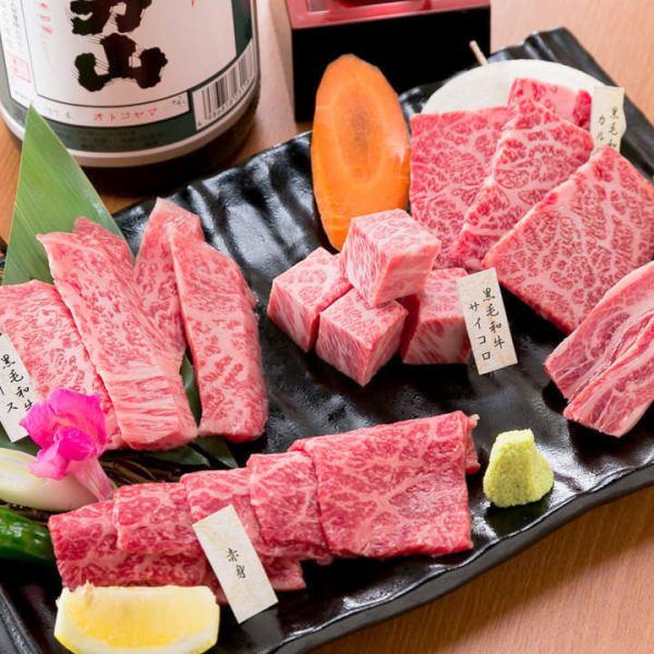 人気の黒毛和牛おまかせ五つ星盛★日々の仕入れでかわります。本当におすすめのお肉を盛り合せております