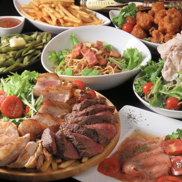 [고기 고기 B 코스 MEAT Festival] 고기 모듬 메가 3 종 모듬있는 7 종 및 최대 180 분 음료 뷔페 【3280 엔 ⇒3000 엔