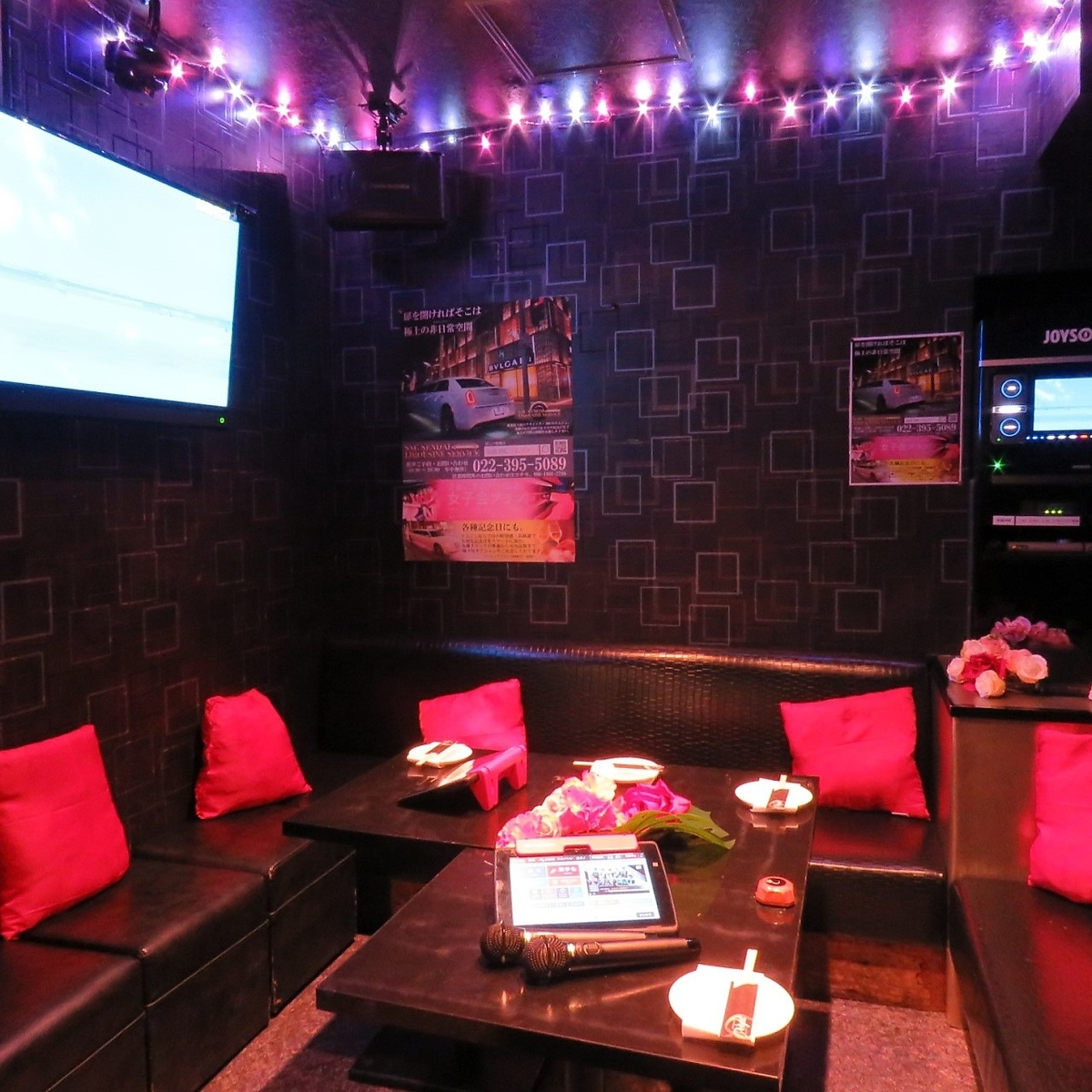 【Completely private room】 Completely separated luxury space ◎ Comfortable space with air purifier can enjoy important days with gangbangs, important people in a rich mood different from usual! Karaoke model, JOYSOUND Since we are equipped with the latest model MAX, it is also available as a karaoke private room ♪