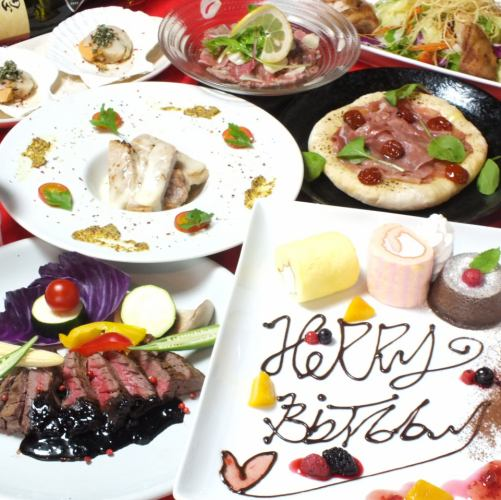 【Anniversary course】 7 items to choose + 180 minutes [drinking] 3550 yen ~ 4800 yen ★ only 120 minutes of soil