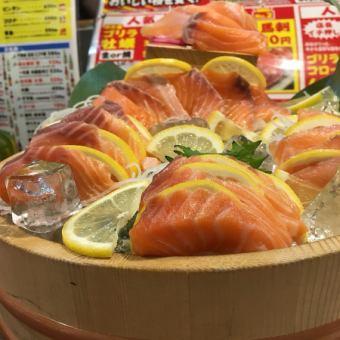 Assorted salmon 3 varieties