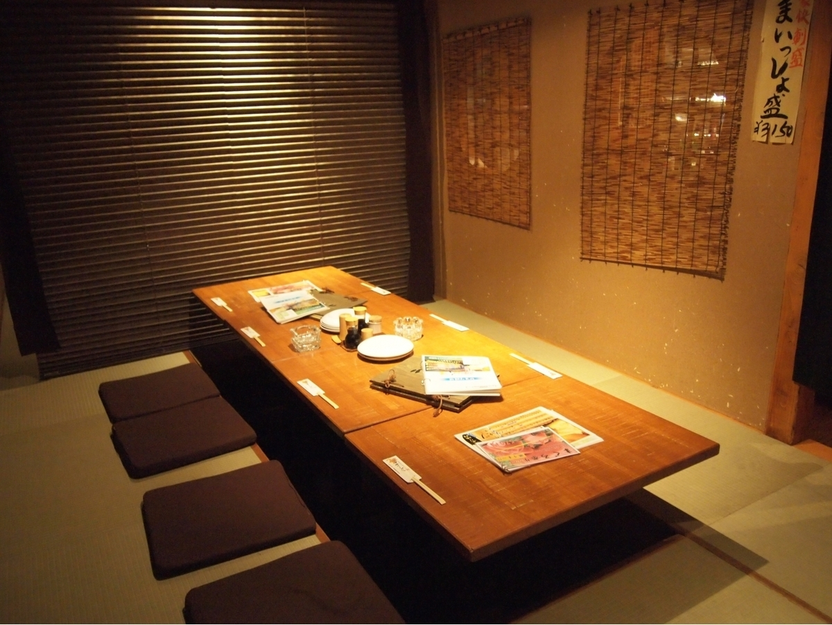 This is also a private room ♪ It is a seat of Japanese style ☆