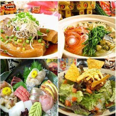 올해 송년회는 호화롭게 살지 않습니까? 오키나와 요리와 일식의 좋은 모습 드림 · ぱいかじ 코스 6000 엔!