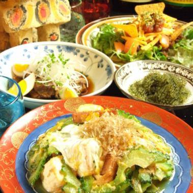 【2H生啤酒等8个饮料和饮料】●。·立花〜当然4500日元·。●
