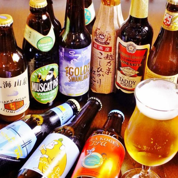 【Collected beer from all over the country】