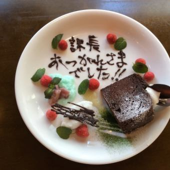 "【2 H with all you can drink】 RISSO Farewell Accommodation Course ""4000 yen per person"""