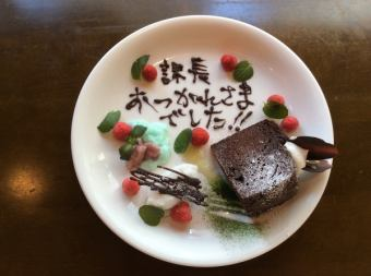 """【2 H with all you can drink】 RISSO Farewell Accommodation Course """"4000 yen per person"""""""