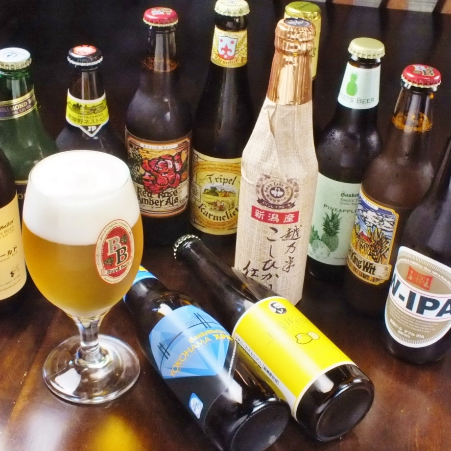 More than 50 beers in Japan and overseas!