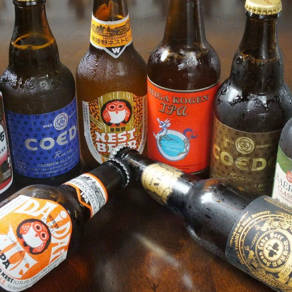日本全国の地ビール集めました!