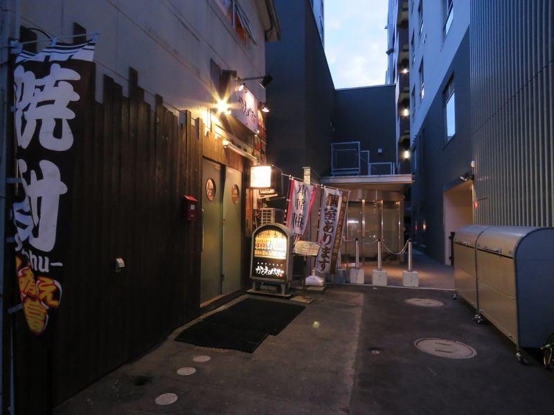 """人們在Soseikawa沿西1丁目""""躲貓貓""""捲起了才知道。這一次,整個變成了1家藏身之處。"""