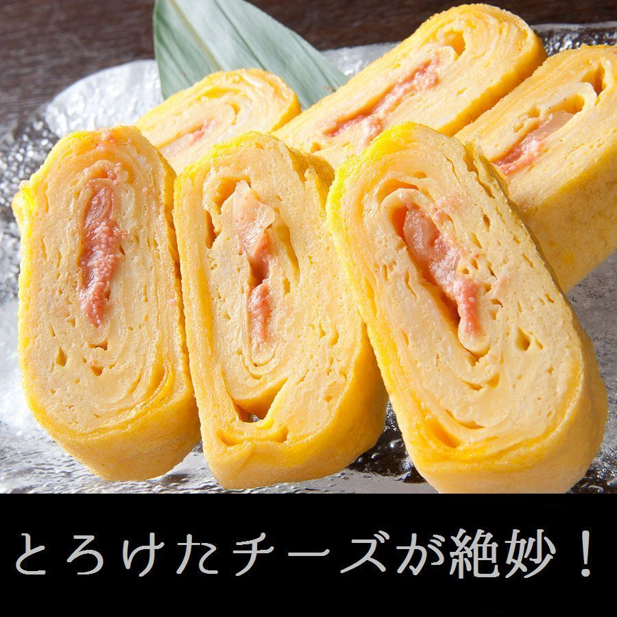 Grilled egg with Mozzarella cheese and mentaiko