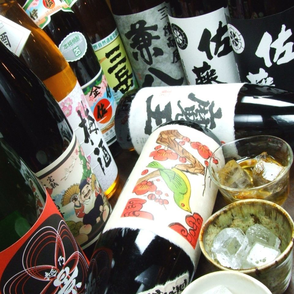 It is a unique selection of plum wine and shochu specialty shops.