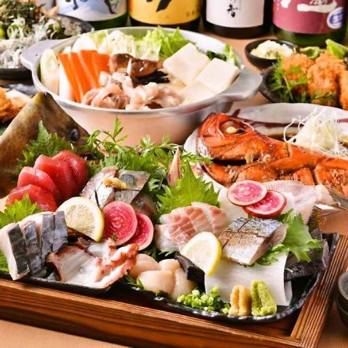 Honorable with the taste of spring! Specialty Kimome Kimome Seafood & Sashimi & Pot 4500 yen Course 2 h Course with All you can drink ⇒ 4990 yen ♪