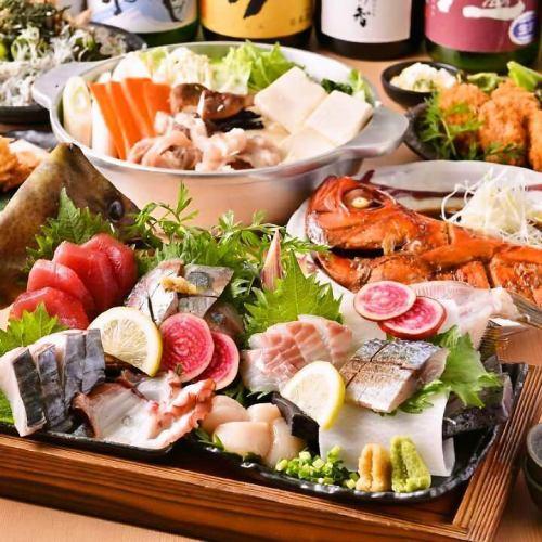 尊敬的春天的味道!专业Kimome Kimome海鲜&生鱼片&锅4500日元课程2小时所有你可以喝当然⇒5000日元♪