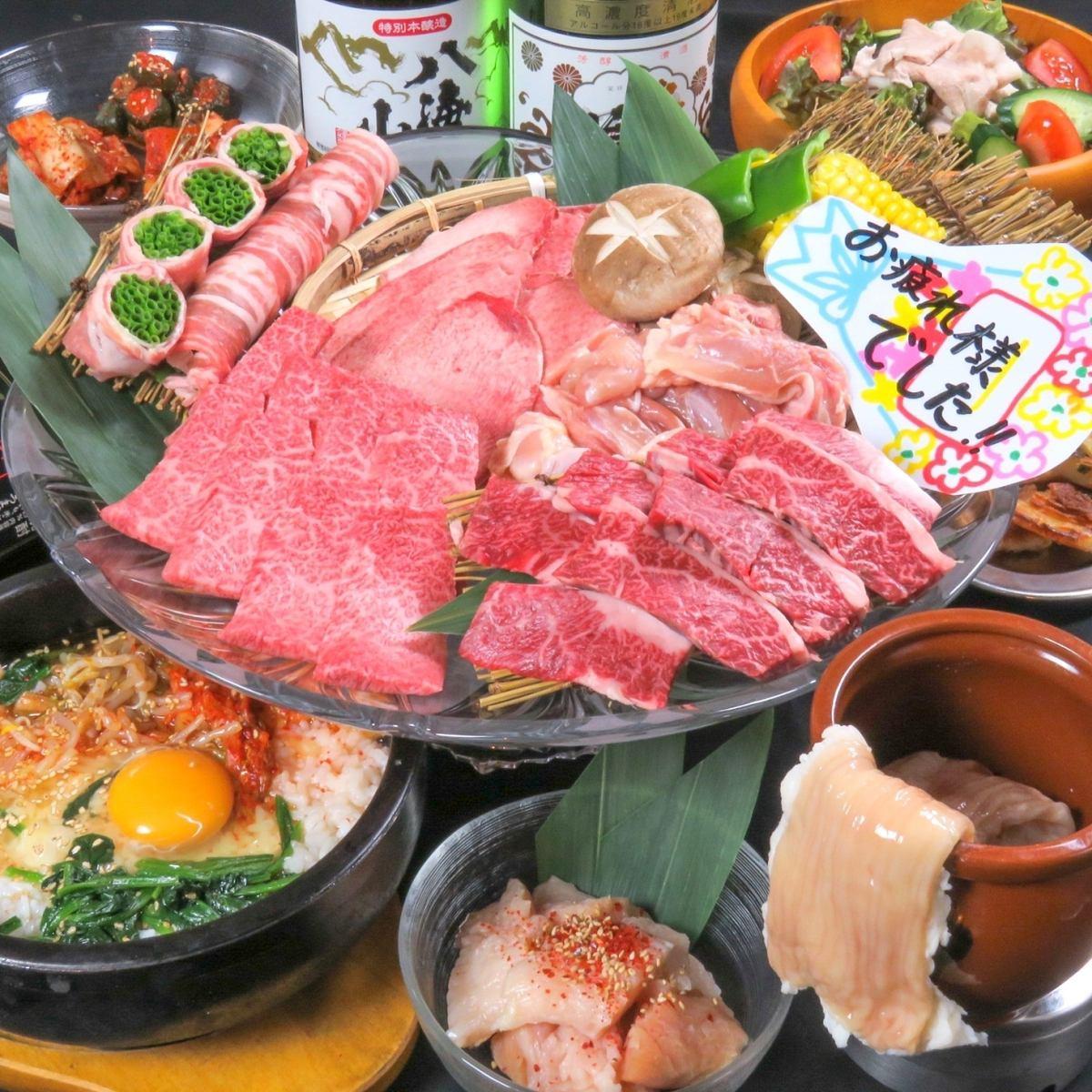 【Forgotten annual meeting, various banquet courses】 Calvi, loins, etc. All 11 items 2500 yen ~