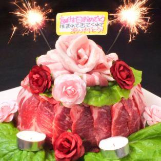 «烤蓮專用»肉蛋糕(生日版)