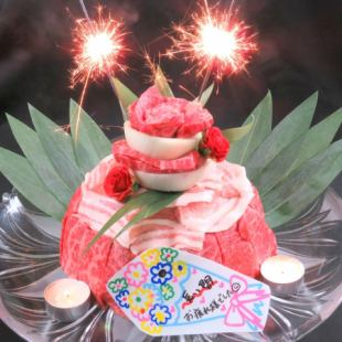 【Recommended for various banquets】 Hot Pepper Limited ★ Meat Cake Course \ 4000 → \ 3000 !!