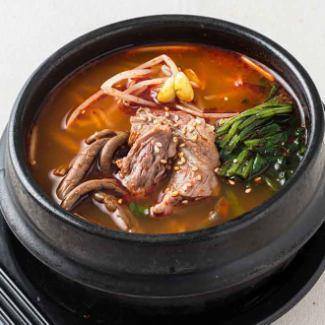Yukgaejang汤