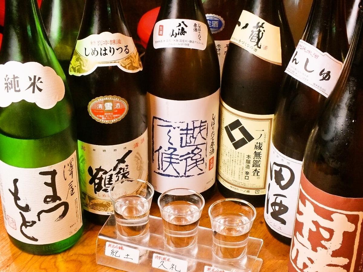 """飲酒比較""""Tsukishi"""""""