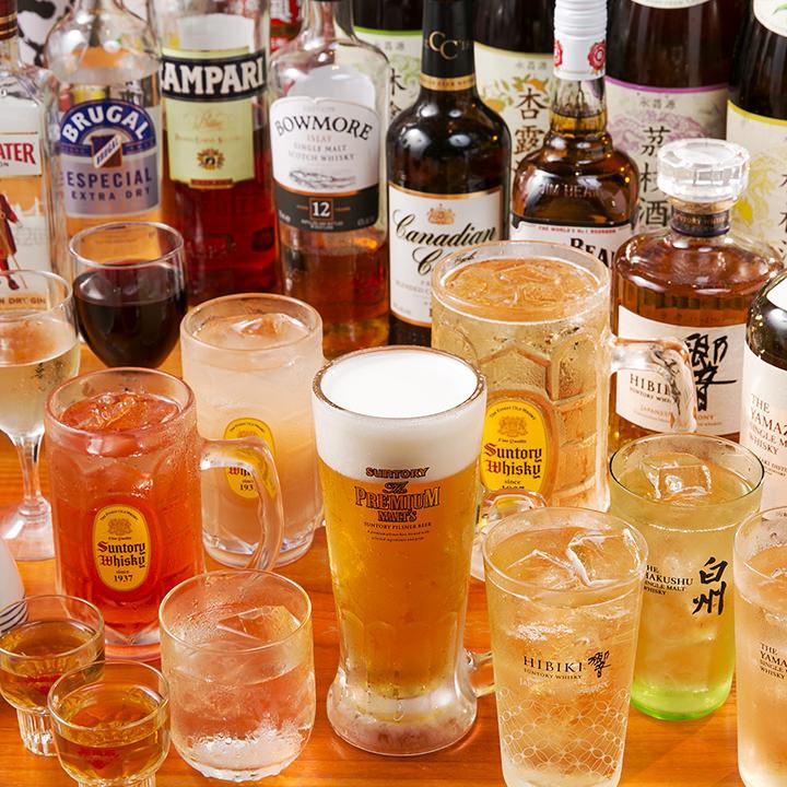 A rich drink menu