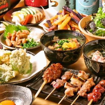 2 hours with unlimited drinks 【Aika course】 3980 yen (tax included)