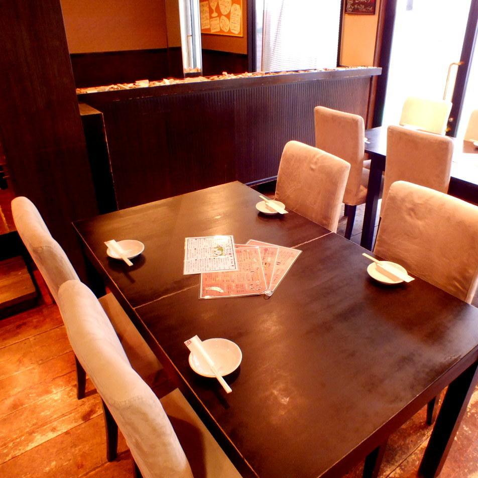 4 명 테이블