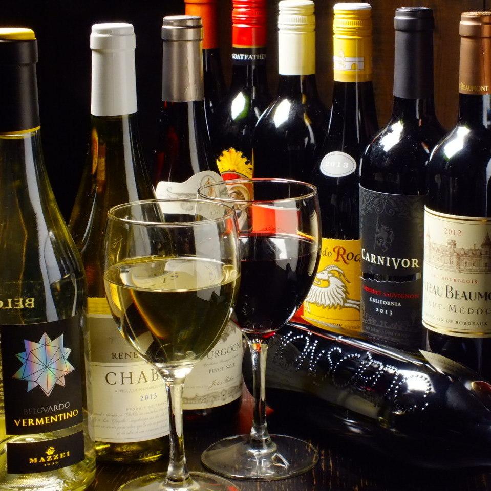 精選葡萄酒♪♪