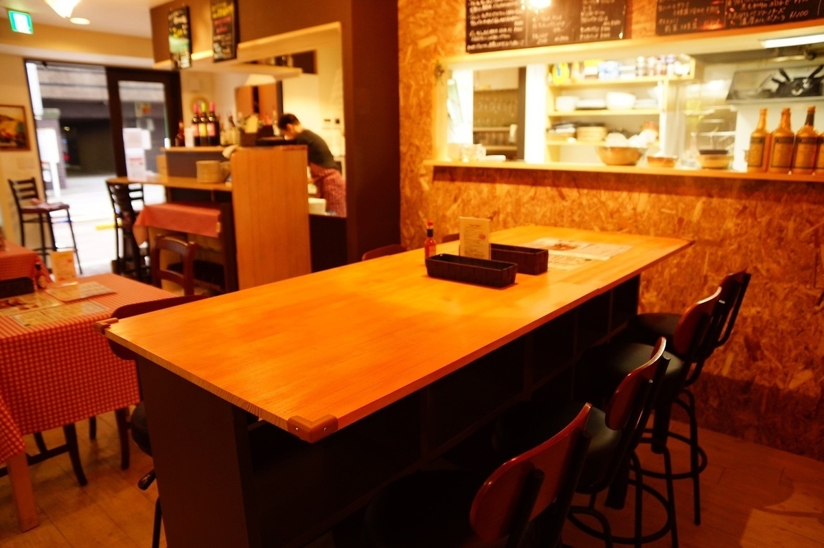 ■ □ ■ High table ideal for dating and fellow drinking party! ■ ■ □ ■