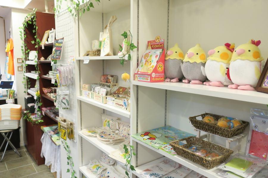 店內也出售商品♪時尚餐具與可愛的插圖和可愛的文具。對於飼養鳥類的人,我們也處理養殖用品,如果有什麼你不知道的話,可以安全地與商店的工作人員交談!