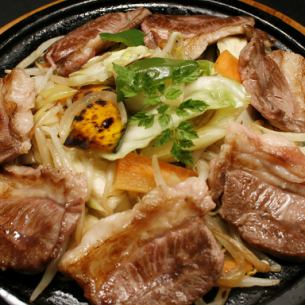 Raw Jingisukan