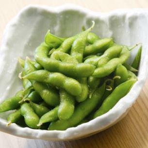 Nakajima produced salted soybean