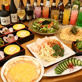 【5 people ~】 Monday ~ Thur only! Banquet 【Komikomi 3,000 yen】 tax included · 2 hours of drinking all you can · 10 dishes of 7 dishes