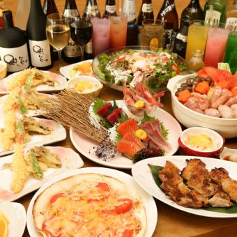 【8 people ~】 Banquet Reasonable Plan 【Comicom 4,500 yen】 Tax included · 2 hours drink all you can · 8 dishes