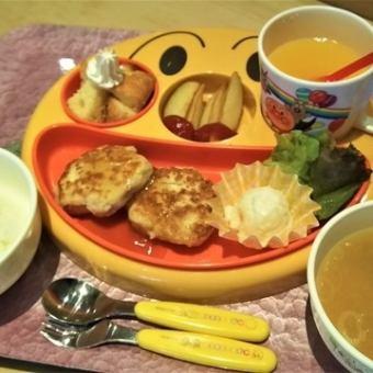 백설 공주 (니가타 산 콩 100 % 두부 햄버거 · 감자 튀김) ※ 점심도 주문 가능