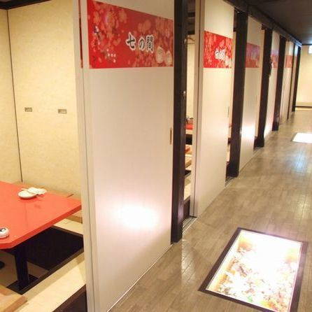 In banquet, we also have various private rooms in response to customer's requests 【Osaka · Minamimori Town · Private Room Izakaya】