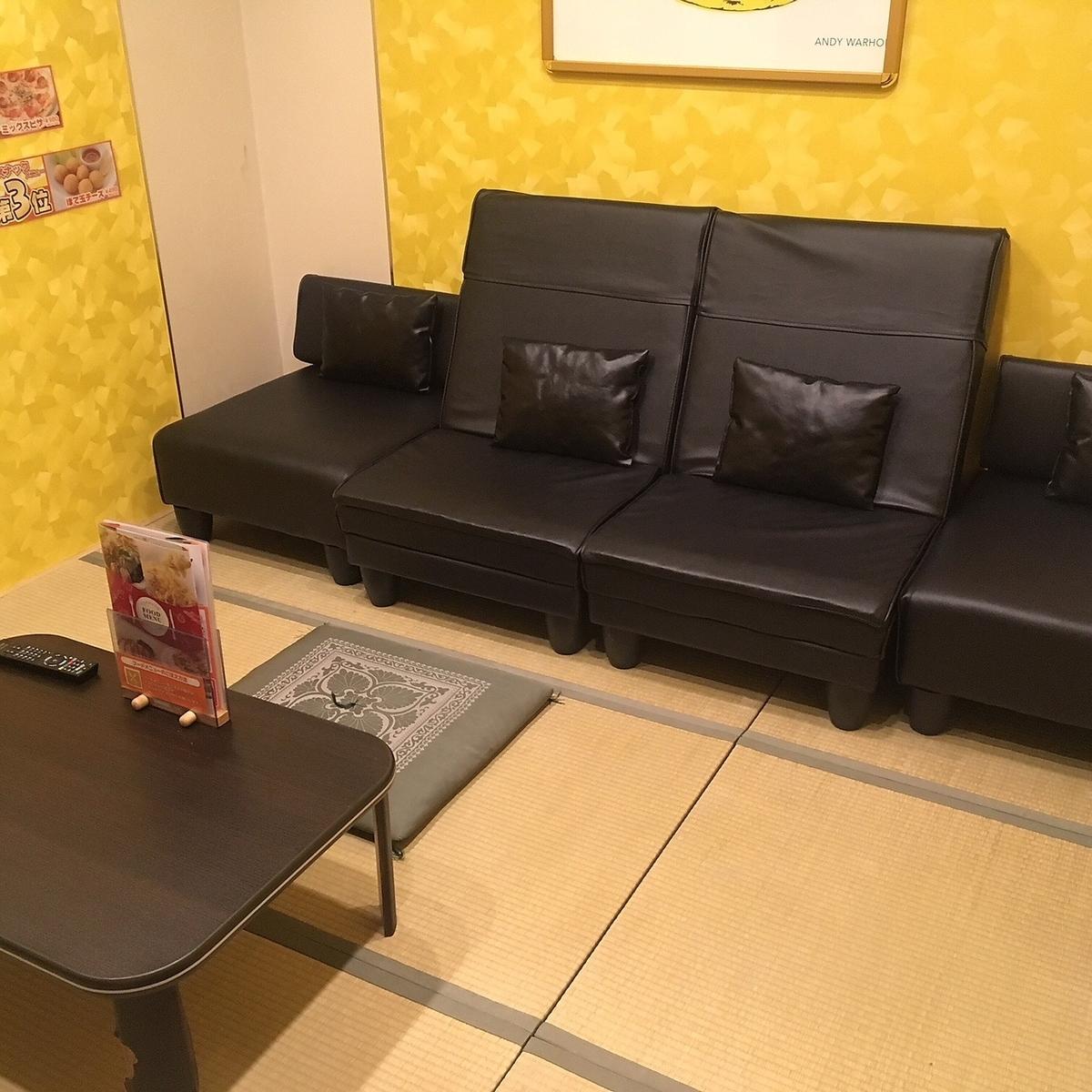 完全個室のリビングルームもご用意!