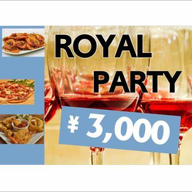 2小时3000日元当然与所有你可以喝皇家计划
