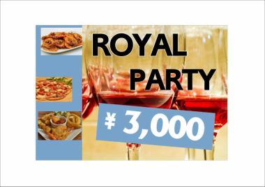 2小時3000日元當然與所有你可以喝皇家計劃
