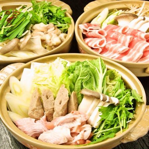 【三種鍋的標準路線選擇豪華陪葬】2小時,所有你可以喝<7項> 3500日元(不含稅)