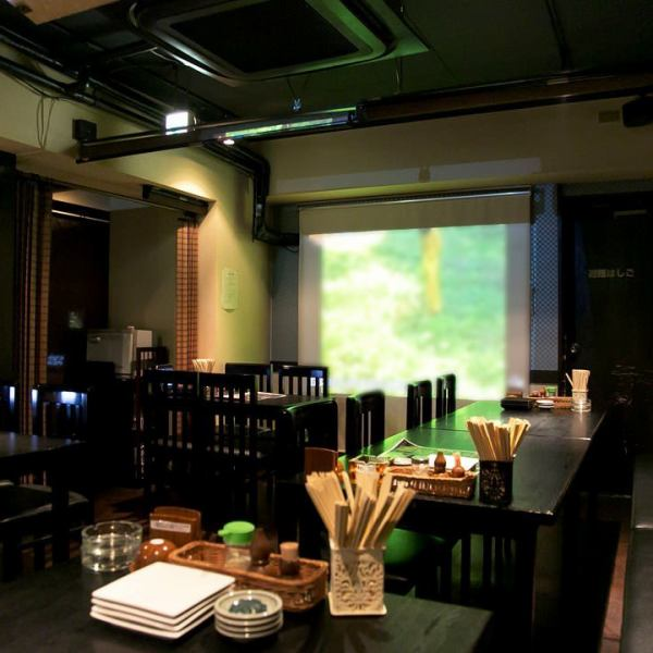 100 inches screen !!! DVD connection is also possible! It can also be linked with the TV monitor equipped to each table! Because we offer a screen in the front and rear of the floor, you can enjoy the video from any seats .The secretary-like, preliminary inspection 0 yen course also it has been available.Banquet, We look forward to the event by all means!